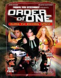 order-of-one